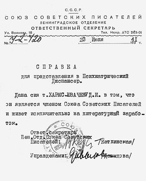 Справка из тубдиспансера Северный медицинская справка для выезжающих за рубеж форма 086
